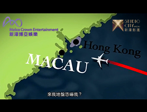 Melco Crown Studio City, Macau or Bust!