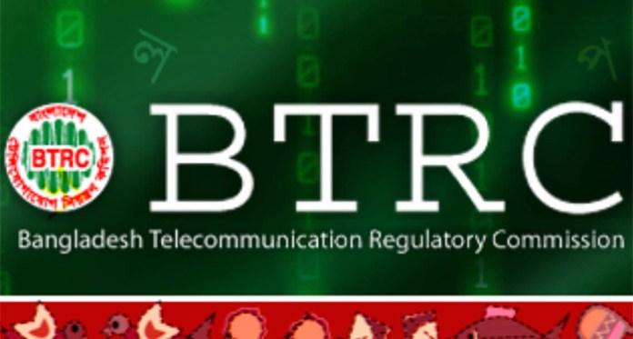 Bangladesh Telecommunication Regulatory Commission Crackdown