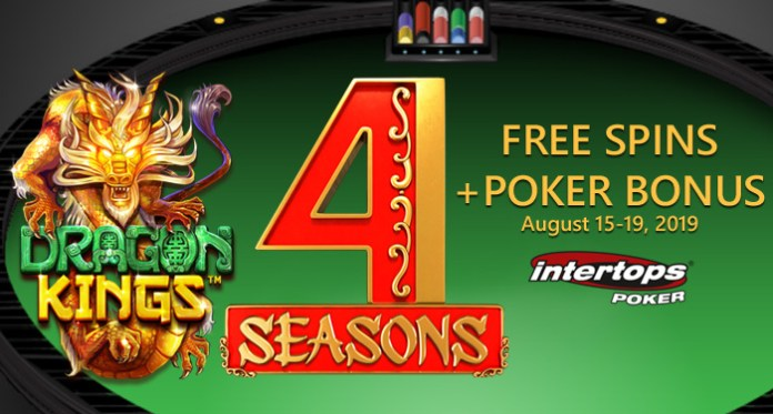 Free Spins and Poker Bonus with Deposits, at Intertops Poker