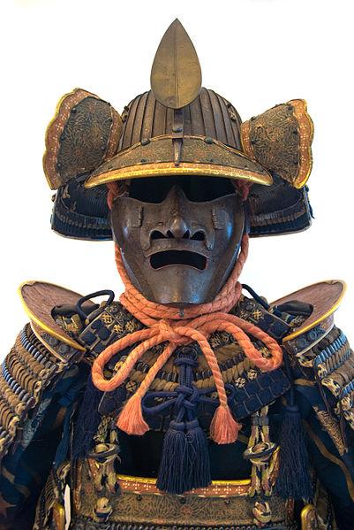 401px-Japanese_armor_guimet