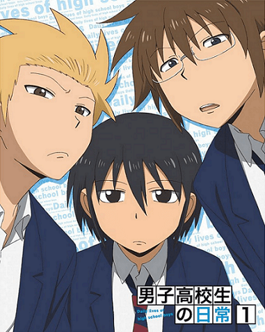 Daily_Lives_of_High_School_Boys_Blu-ray_Cover