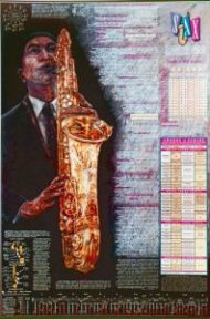 The Saxophone Poster™