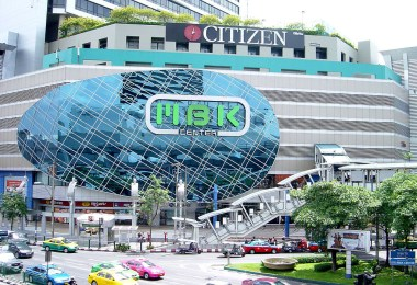 mbk bangkok shopping center