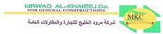 Mrwad Al-Khaleej Co. for General constructions