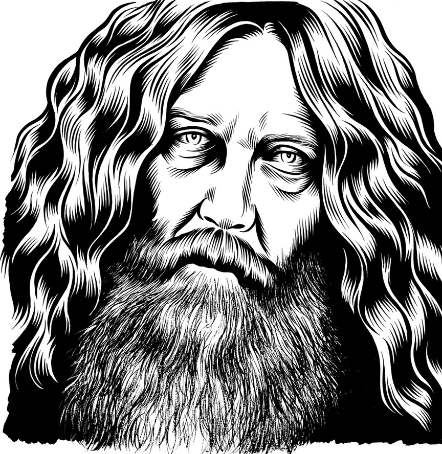 modern cartoonist the art of daniel clowes in chicago Jesus Movement 1970s alan moore the believer interview