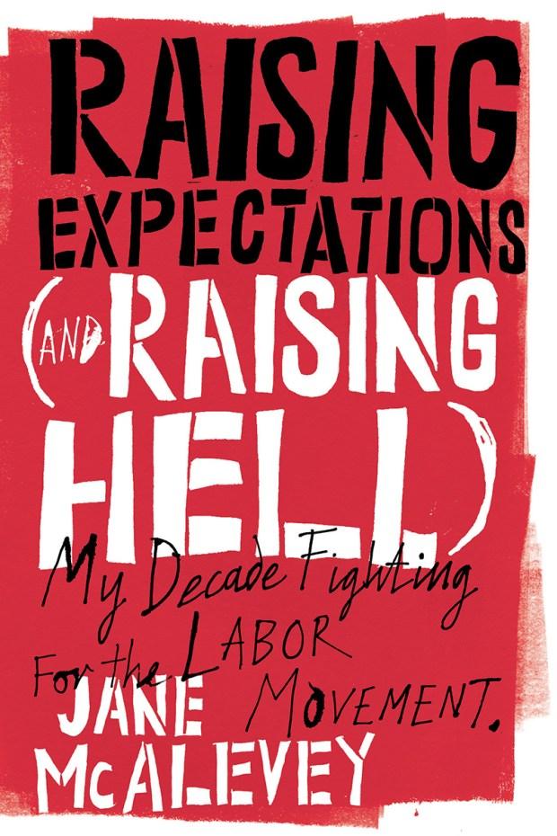 raising-hell