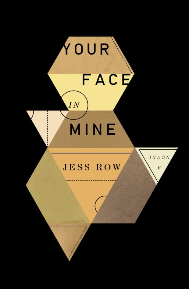 your-face-mine