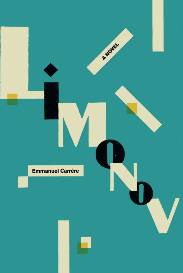 Limonov by Emmanuel Carrère; design by Richard Green (Allen Lane / September 2014)