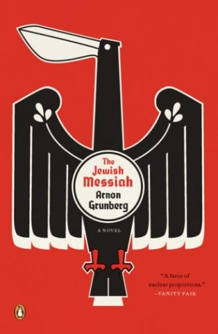 The Jewish Messiah by Arnon Grunberg; design by Christopher Brand (Penguin / January 2008)