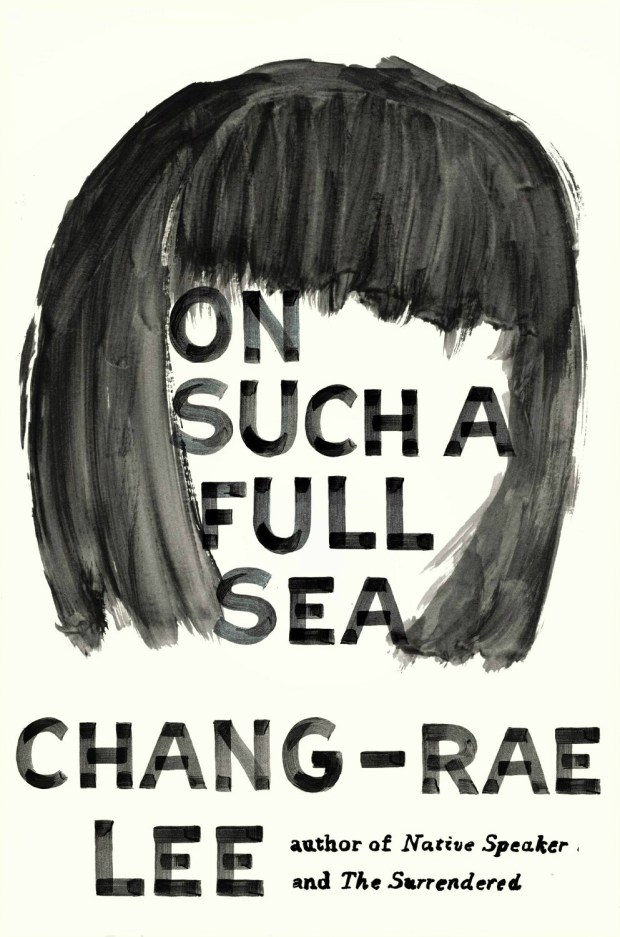 on-such-a-full-sea