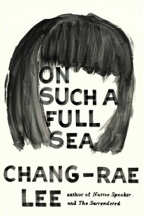 On Such a Full Sea design by Helen Yentus