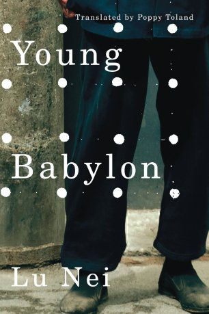 Young Babylon by Lu Nei; design by David Drummond (AmazonCrossing / September 2015)