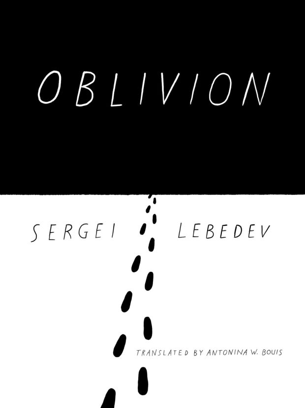 oblivion design Liana Finck