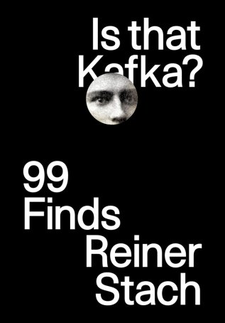 Is That Kafka design Erik Carter