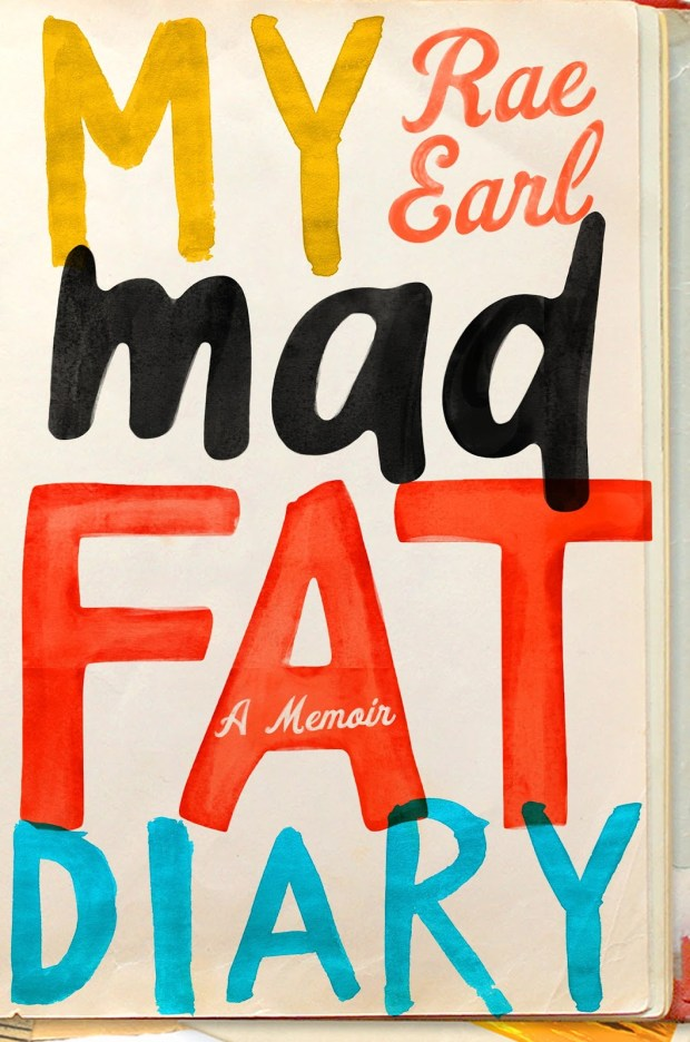 My Mad Fat Diary design Olga Grlic