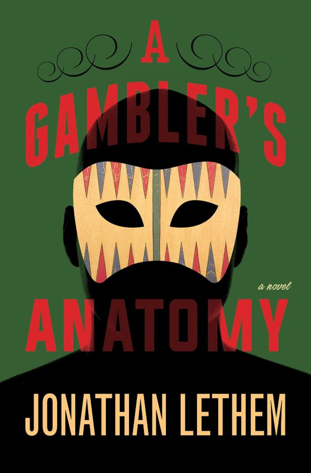 gamblers-anatomy-design-gray318