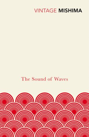 the-sound-of-waves_vintage