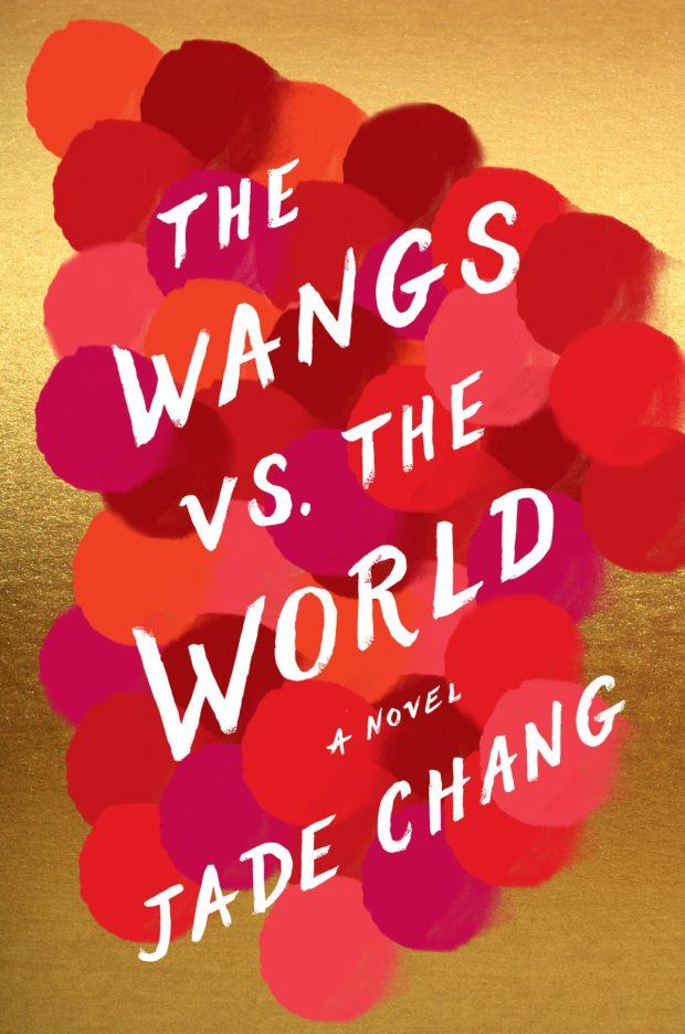 wangs-vs-the-world-design-kimberly-glyder