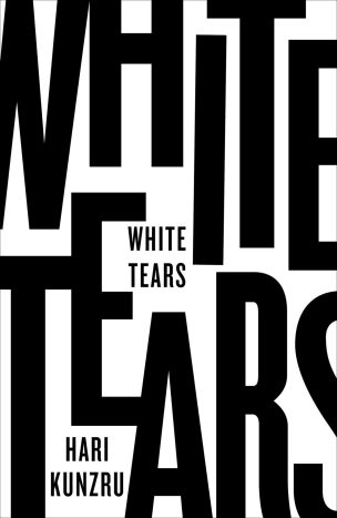 white tears design Richard Bravery