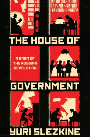 The House of Government by Yuri Slezkine; design by Chris Ferrante; illustration by Francesco Bongiorni (Princeton University Press / August 2017)