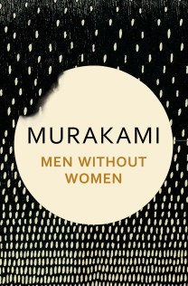 Men Without Women by Haruki Murakami; design by Suzanne Dean (Harvill Secker / May 2017)