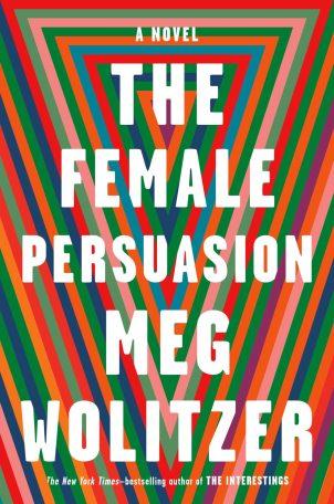 female persuasion design ben denzer