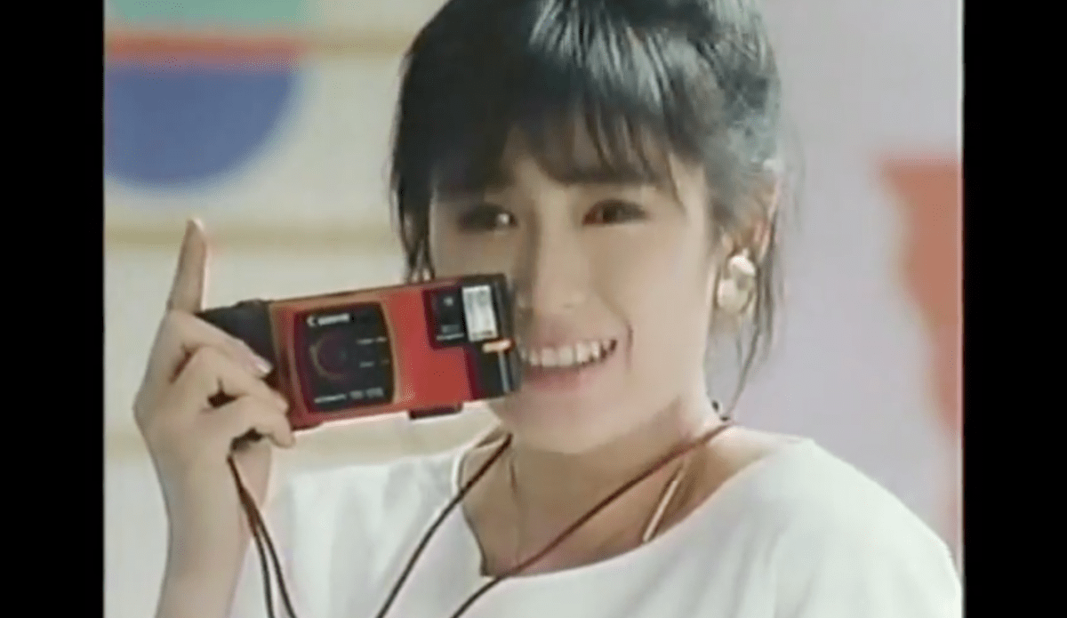 Relax with Eleven Minutes of Japanese Canon Commercials from the 1980s and '90s