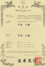 patent_img-01