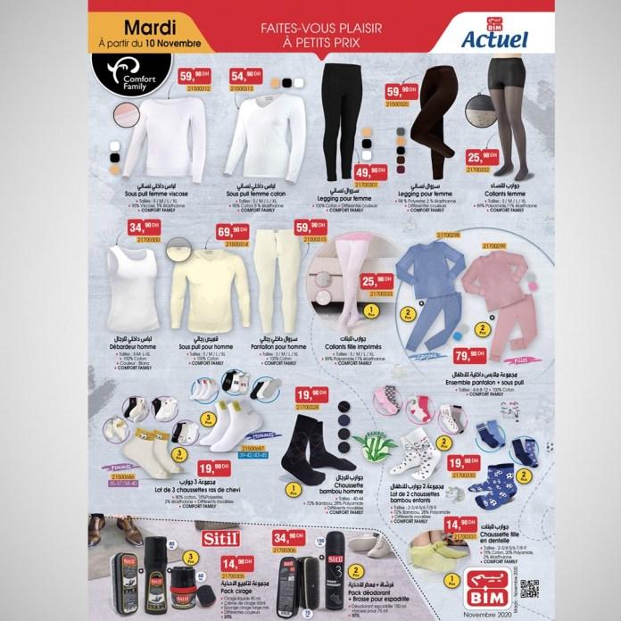 Catalogue BIM 10 Novembre 2020