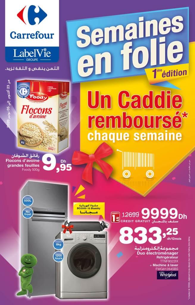 Catalogue Carrefour Maroc Octobre 2020