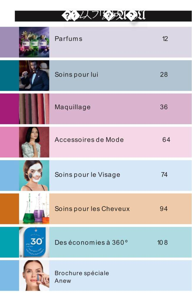 Catalogue AVON octobre 2020 P2