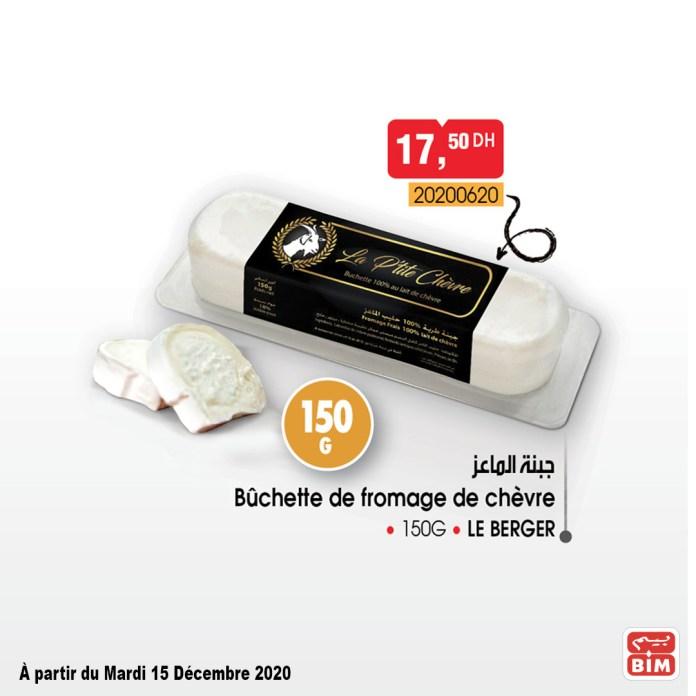 Catalogue BIM 15 décembre 2020 1