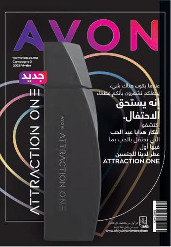 Catalogue AVON février 2021