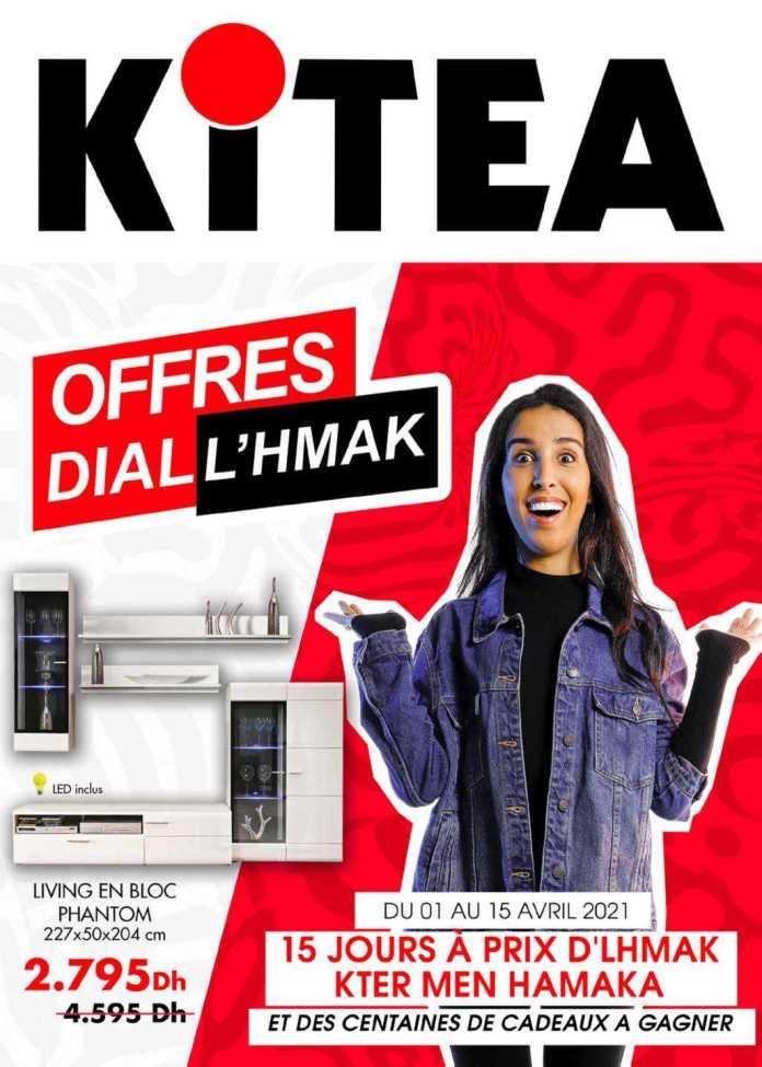 Catalogue KITEA promotions dyal LHMAK