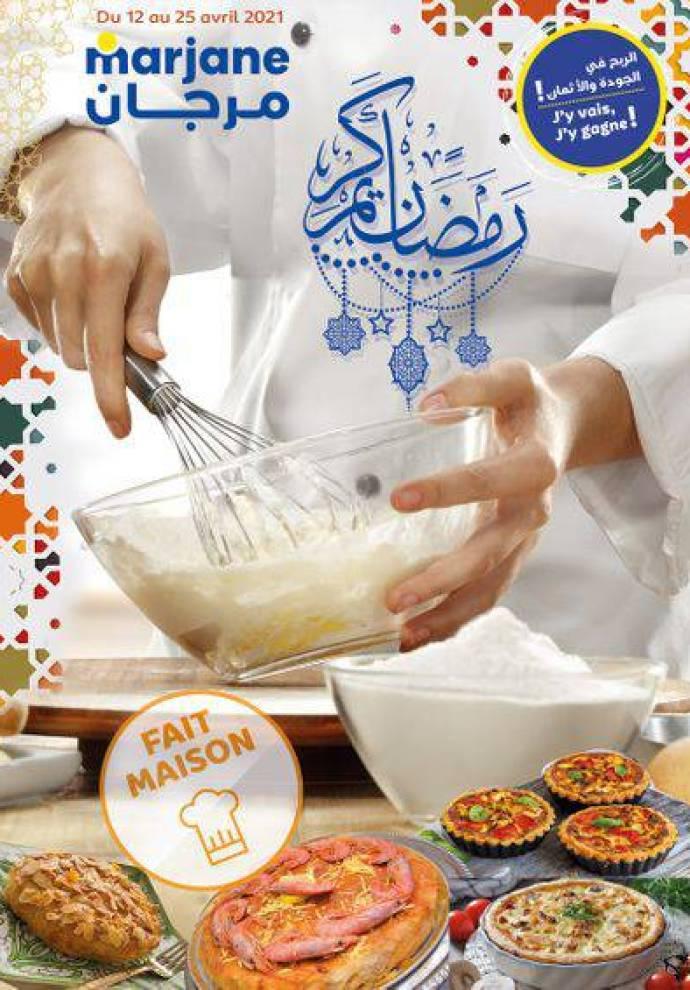Catalogue Marjane spécial Ramadan 2021