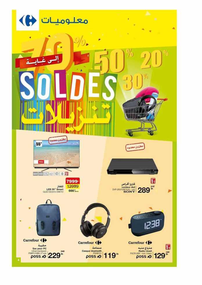 Catalogue Carrefour Août 2021