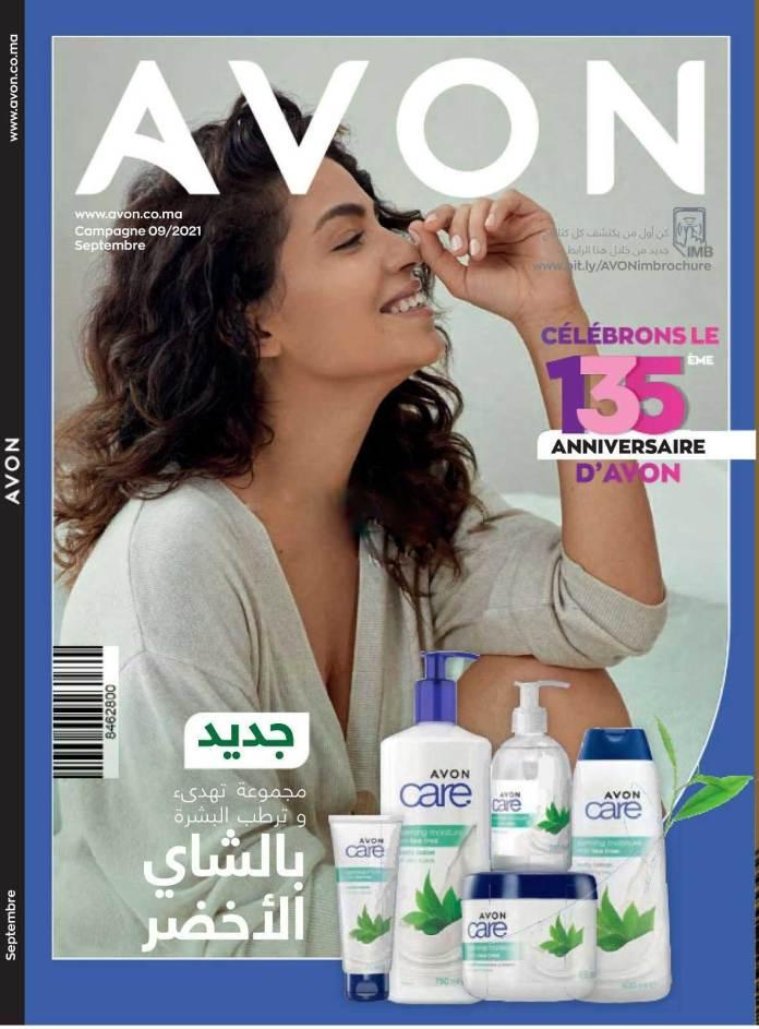 Catalogue AVON septembre 2021