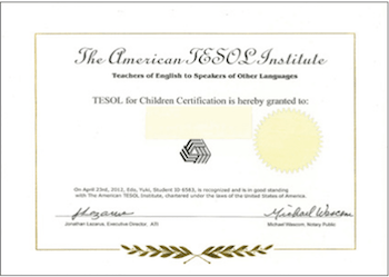 cornerstone-teyc-amarica-certificate
