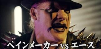 Résultats NJPW Power Struggle 2019