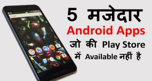 5 android apps