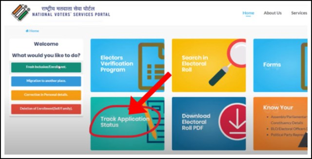 voter id card status check online
