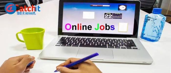 online jobs hindi