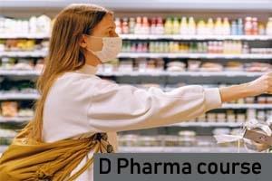 D Pharma kya hota hai