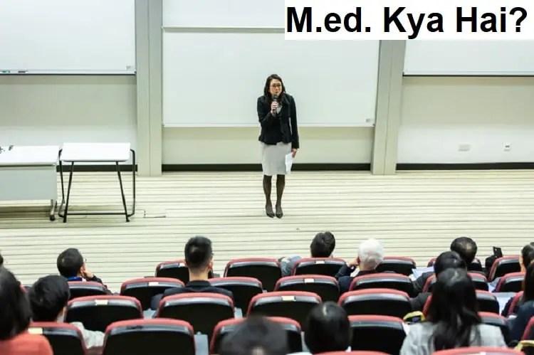 M.ed kya hai