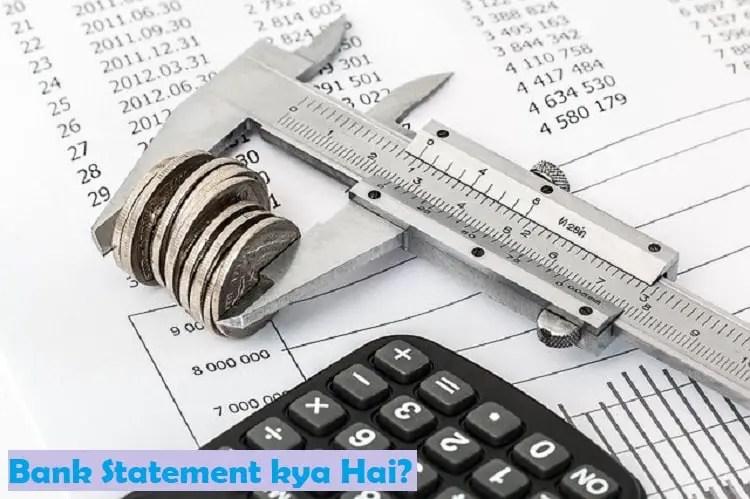 Bank statement kya hai?