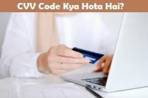 cvv code kya hota hai