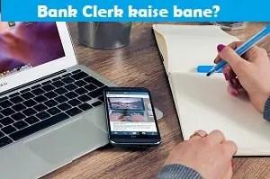 bank clerk kaise bane