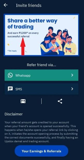 upstox-app-kya-hai-in-hindi