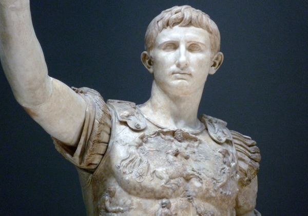 Augustus of Primaporta | Early empire