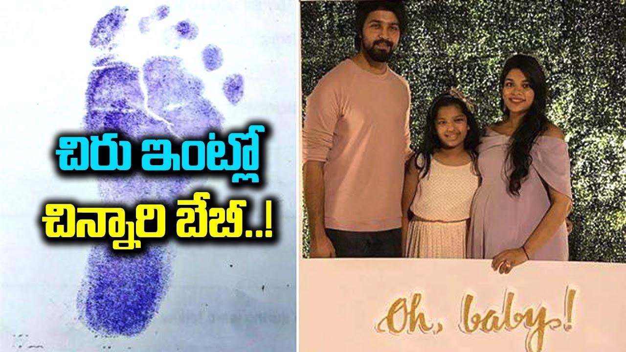 Chiranjeevi Becomes Grandfather Again